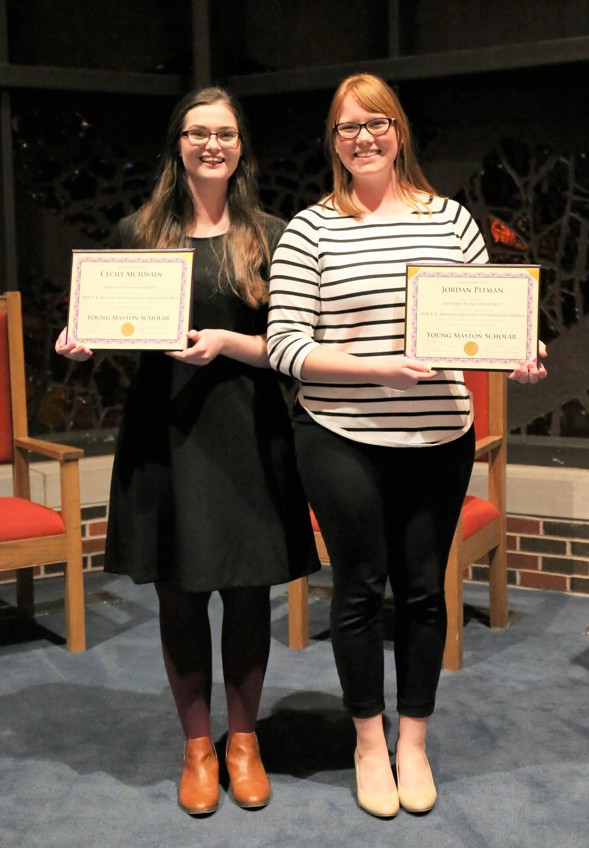 HPU 2018 Maston Scholars (McIlwain, Pitman)